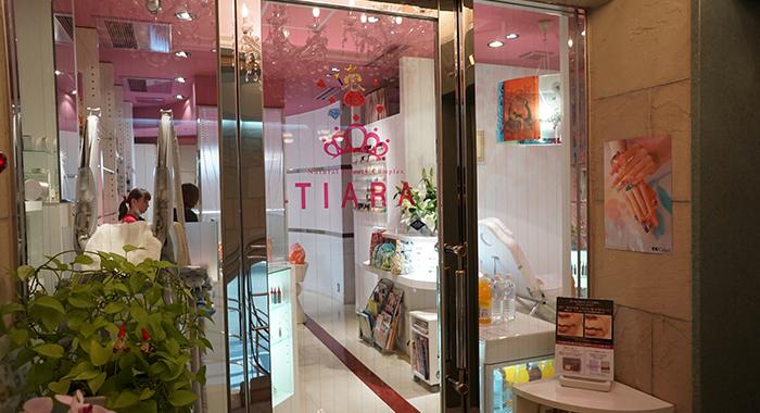 Natural Beauty complex TIARA