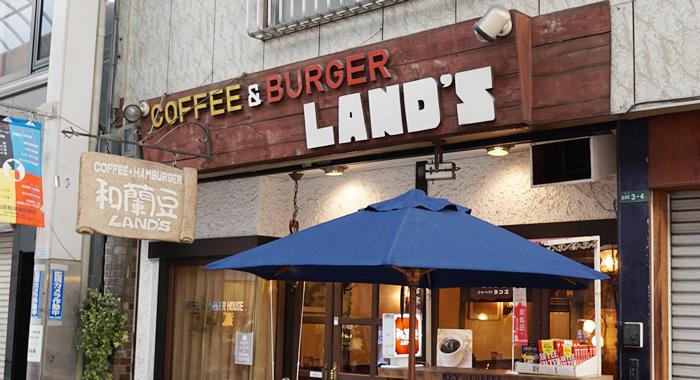 coffee house 和蘭豆